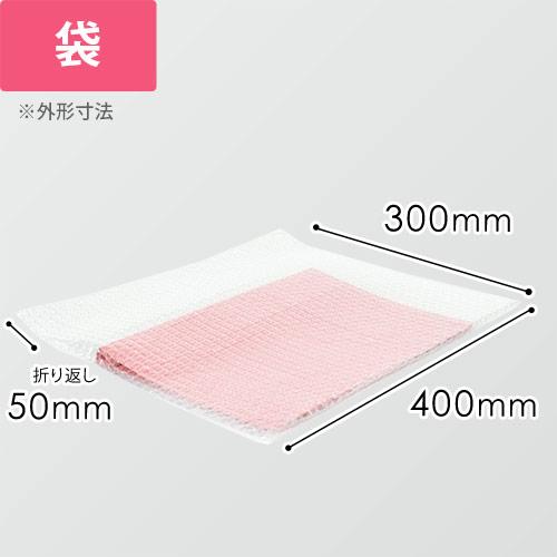 プチプチ 平袋(400×300mm)3層品