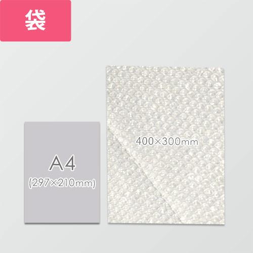 プチプチ 平袋品(400×300mm)