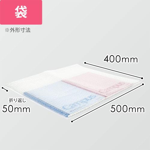 プチプチ 平袋品(500×400mm)