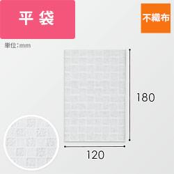 不織布バッグ 和柄SS 市松(120×180mm)