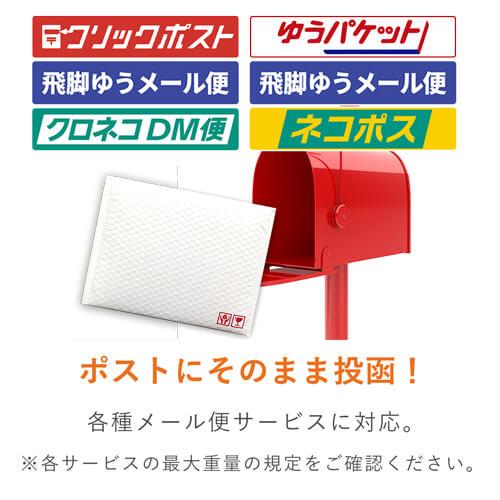 【法人・個人事業主専用・会員登録要】クッション封筒サンプル 17種セット ※1社様1無料サンプル限定