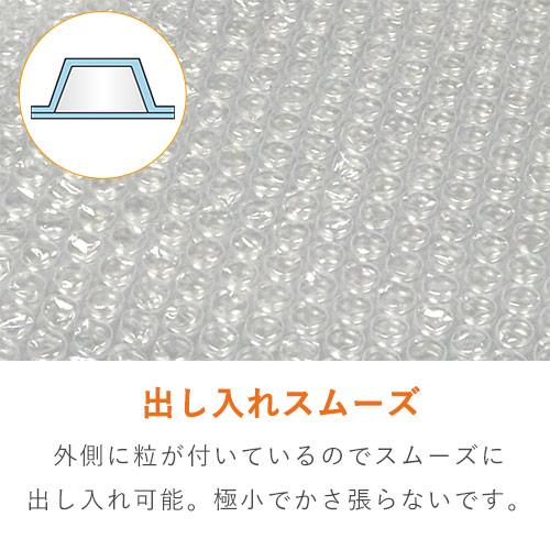 プチプチ 平袋品(A4・角2封筒用)外側極小粒