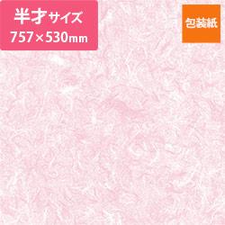 包装紙(雲竜・ピンク)半才(757×530mm)