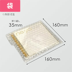 プチプチ 平袋(CD・小物用)3層品