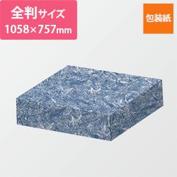 包装紙(雲竜・青)全判(1058×757mm)