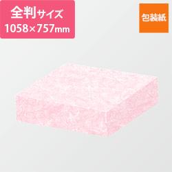 包装紙(雲竜・ピンク)全判(1058×757mm)
