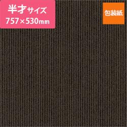 包装紙(筋入・黒)半才(757×530mm)