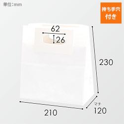 手提げクラフト袋M(白)