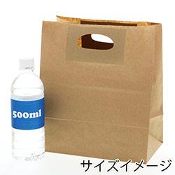 手提げクラフト袋L(茶)