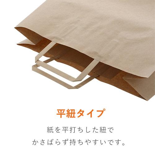 手提げ紙袋(茶)紙平紐(幅320×マチ115×高さ320mm)