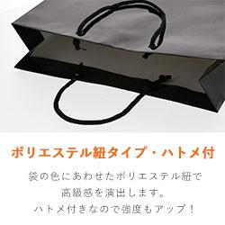 手提げ紙袋(黒・ツヤ有り)幅330×マチ100×高さ450mm