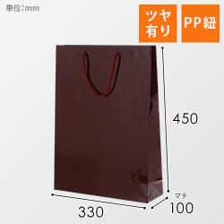 手提げ紙袋(エンジ・ツヤ有り)幅330×マチ100×高さ450mm