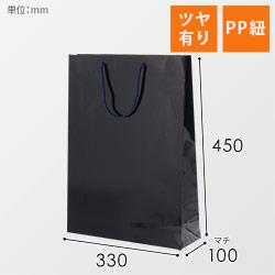 手提げ紙袋(紺・ツヤ有り)幅330×マチ100×高さ450mm