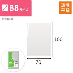 ポリエチレン袋 0.03mm(幅70×高さ100mm)