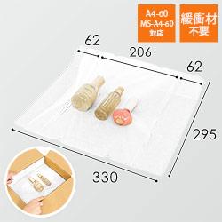 フィルム付きダンボールパット A4・60サイズ用(A4-60/MS-A4-60対応)・白
