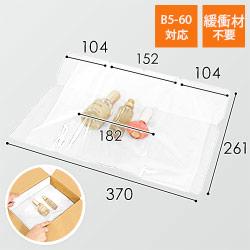 フィルム付きダンボールパット B5・60サイズ用(B5-60対応)・白