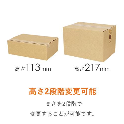 【宅配80サイズ】底ワンタッチ式 宅配ダンボール(A4サイズ)