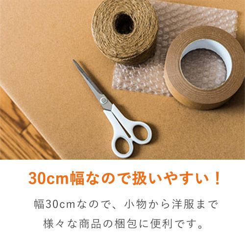 プチプチ(エコハーモニー)ロール(幅300mm×42m)※色付き