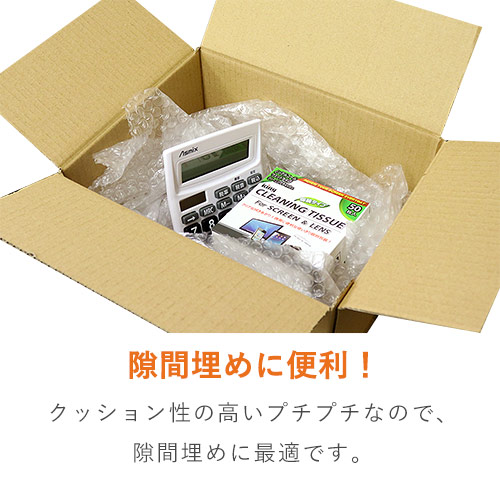 プチプチ(エコハーモニー) ロール(幅600mm×42m) ※北海道・九州送料別