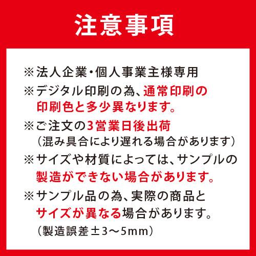 印刷ダンボールサンプル(1~2色・自由サイズ)