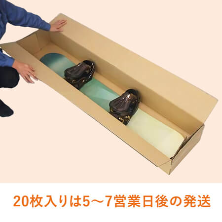 スノーボード(金具付き) 発送用段ボール