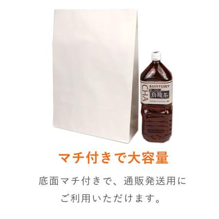 宅配袋・高さ450mm(白) テープ付き