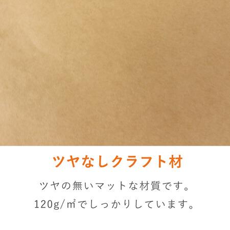 宅配袋・高さ500mm(茶) テープ付き