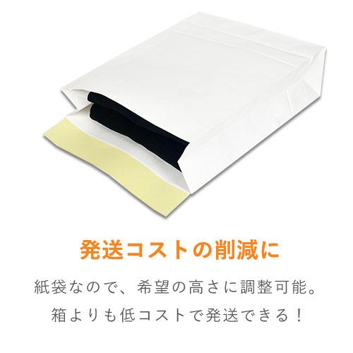 【値下キャンペーン】宅配袋 S(白) テープ付き