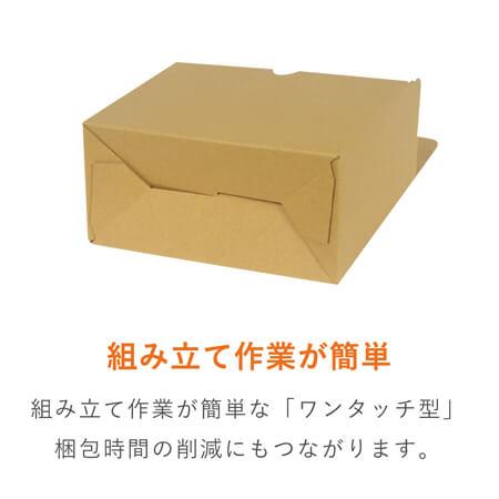 DVD用 ワンタッチケース