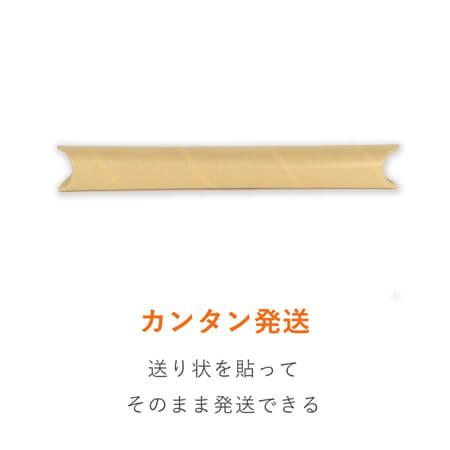 ポスター用 紙管チュパック(B3サイズ)