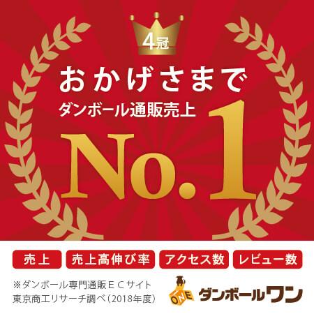 【受注生産】ポスター用 紙管チュパック(B0サイズ)