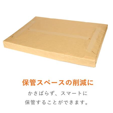 ボーガスペーパー カット品 51g/m2(538×765mm)※色指定不可
