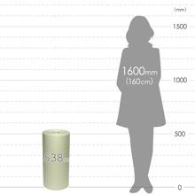 ボーガスペーパー ロール(538mm×350m)※平日9~17時受取限定(日時指定×)、色指定不可※キャンペーン価格