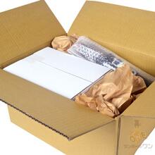 両更クラフト紙 50g(450×600mm)