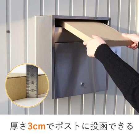 【ゆうパケット最大】A4厚さ3cm・ジッパー付きケース