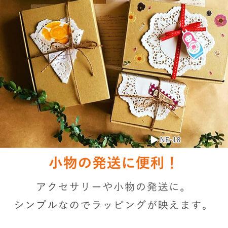 小物用ケース(カード・名刺サイズ)