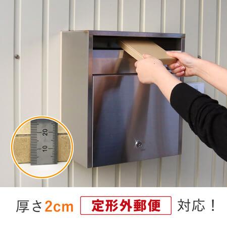 【定形外郵便】A6(はがきサイズ)厚さ2cm・N式ケース