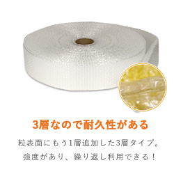 プチプチ(チューブ型)ロール(幅100mm×42m) ※平日9~17時受取限定(日時指定×)