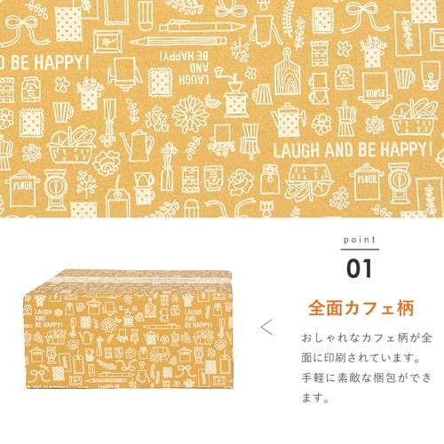 【セット】デザインBOX(カフェ)3種 各20枚
