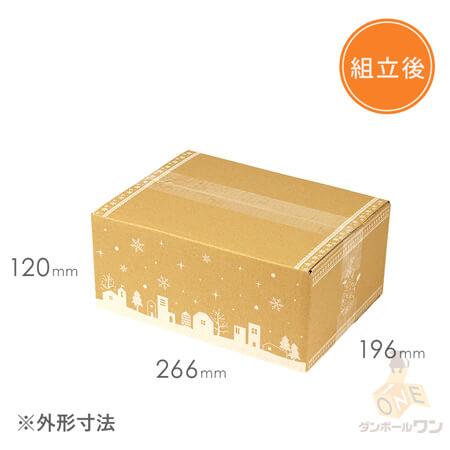 【宅配60サイズ】デザインBOX(ウィンター)※在庫限り10%OFF!