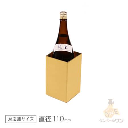 一升瓶内枠(1本用)
