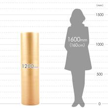 ポリラミクラフト紙 ロール(1200mm×30m)※平日9~17時受取限定(日時指定×)、※キャンペーン価格