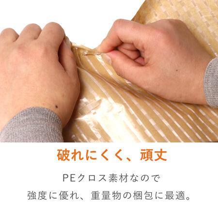 PEクロス紙 ロール(1200mm×30m)※北海道・沖縄・離島×