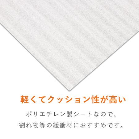 ミラーマット ロール(幅300mm×50m・厚さ1mm)