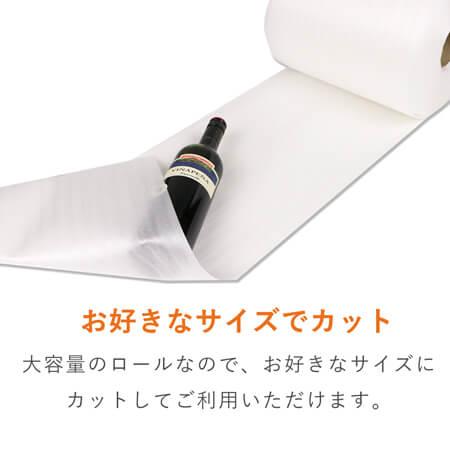 ミラーマット ロール(幅1000mm×50m・厚さ1mm)