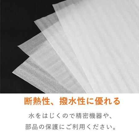ミラーマット シート品(200mm×200mm)※平日9~17時受取限定(日時指定×)
