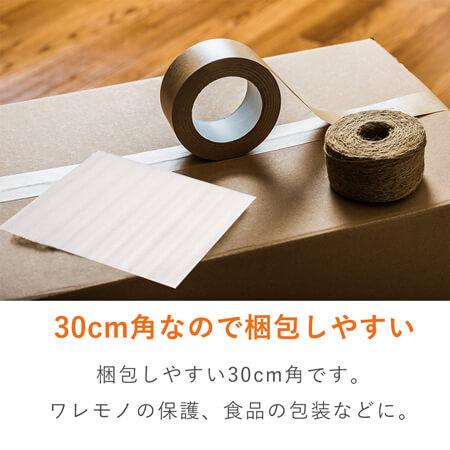 ミラーマット シート品(300mm×300mm・厚さ1mm)