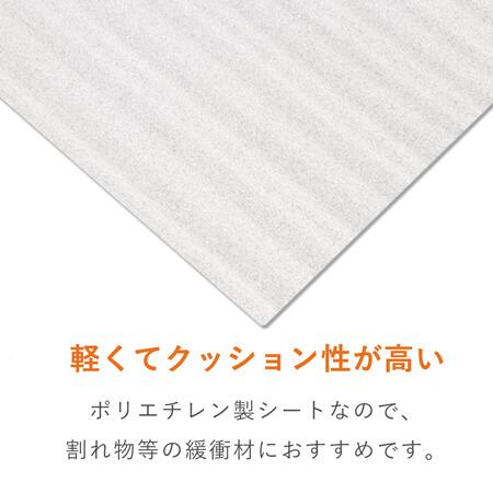 ミラーマット シート品(500mm×500mm)