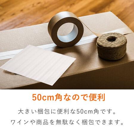 ミラーマット シート品(500mm×500mm・厚さ1mm)