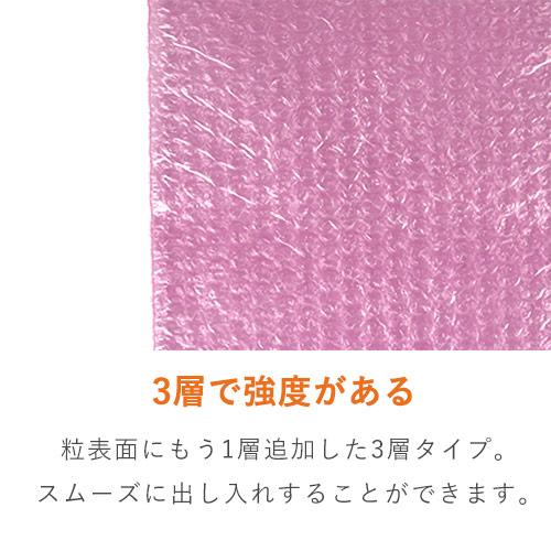 静電防止プチプチ 平袋品(190×200mm)※平日9~17時受取限定(日時指定×)、キャンペーン価格